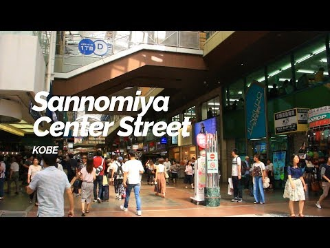 Sannomiya Center Street, Kobe | Japan Travel Guide