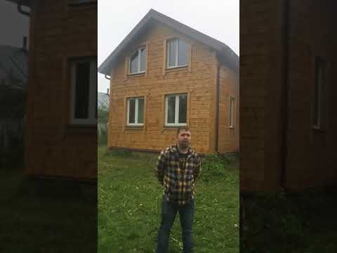 Отзыв о доме из бруса под ключ из Костромы - ЭкоХат
