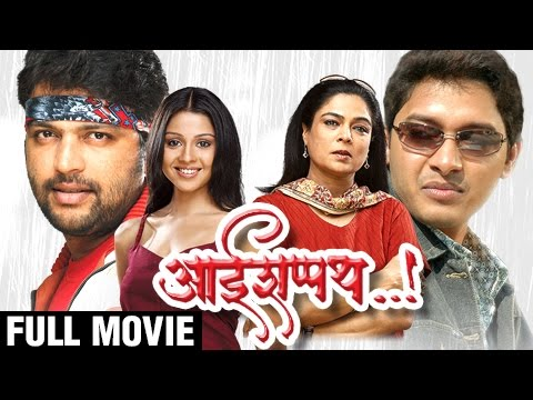 Aai Shappath | Full Marathi Movie | Manasi Salvi, Shreyas Talpade, Ankush Chaudhari | Latest Movies