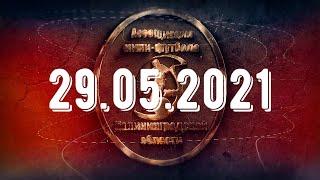 МФЛ 29 05 2021 МИНИ ФУТБОЛЬНАЯ ЛИГА Тренировочные спарринги