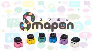 スマポン PV 【タカラトミー】}