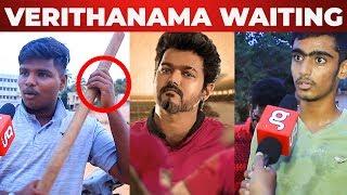 Enga Thalapathy fitness vera endha actor kum kedayave kedayadhu | Thalapathy 63
