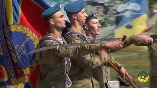 Скачать На Дніпропетровщині зустріли 25 ту бригаду ВДВ