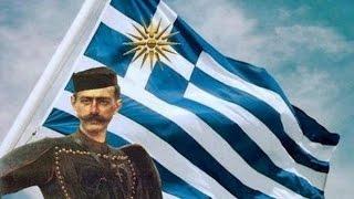 Παύλος Μελάς (Pavlos Melas) Μακεδονία
