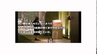 【スクープ】前田敦子と尾上松也 デート現場の写真画像15カット! 【スク...