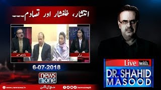 Live with Dr.Shahid Masood  06-July-2018   Aven field Reference   Nawaz Sharif   Dabardoos