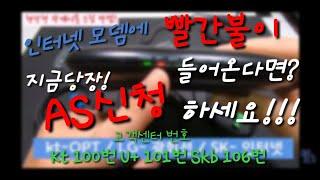 광케이블 조립방법!!!!
