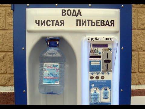 Вода чистая питьевая.