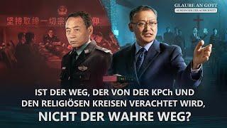 Film - Ist der Weg, der von der KPCh und den religiösen Kreisen verachtet wird, nicht der wahre Weg?