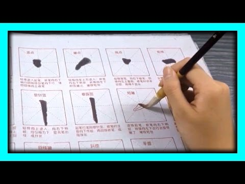 Magic Practice Book For Kids Chinese Calligraphy Practice