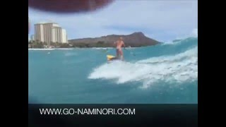 Surf Hawaii: Surfing Waikiki Summer Fun with Go-Naminori 2