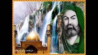Ali Ali Ali  (as)