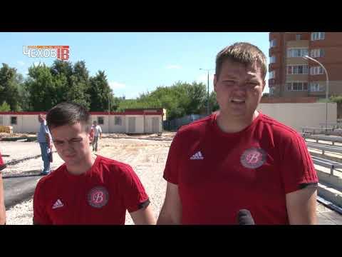 Работы по реконструкции стадиона ХИМИК вышли на финишную прямую