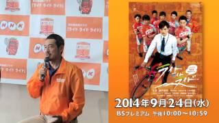 2014年9月24日 午後10:00~10:59 NHK BSプレミアムで放...