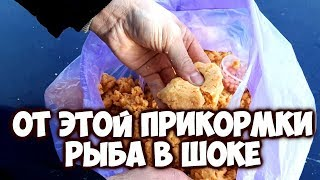 Манно-Гороховая каша-прикормка с чесноком! Шок для рыбы