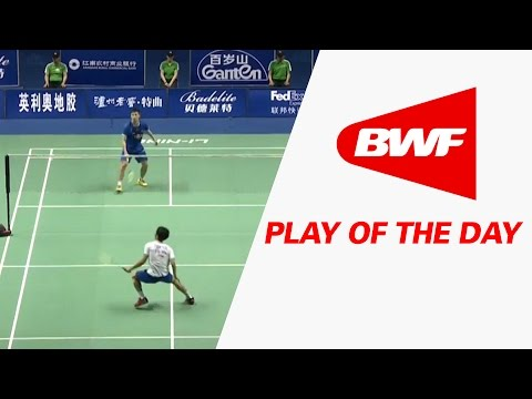 Play Of The Day | Badminton F - China Masters 2017