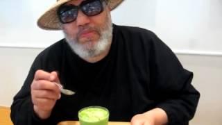 Nana's Green Tea Ice  Cream Shop In Japan