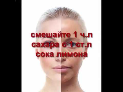 ботокс актив эксперт маска для лица