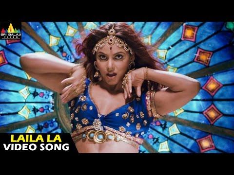Crazy Songs | Laila La Laila Video Song | Aarya, Hansika, Anjali | Sri Balaji Video