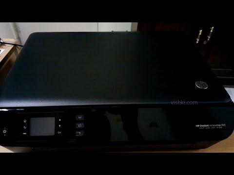 hp deskjet 3050 manual wireless setup