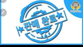 [중고차]쉐보레 스파크 LT. 12년식, 9만km