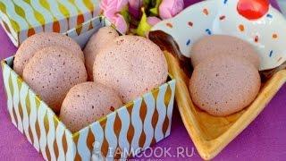Миндальное печенье — видео рецепт