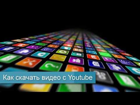 Видео Право на расширение hola