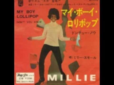 MILLIE SMALL - RARE GERMAN RECORDING