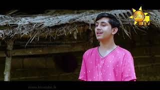 පෙම් සිතකට සරදම්   Pem Sithakata Saradam   Sihina Genena Kumariye Song Thumbnail