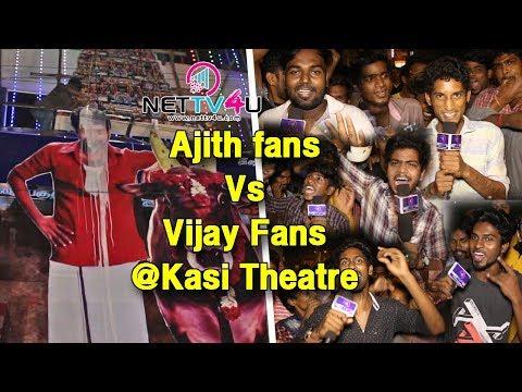 Mersal FDFS In Kasi Theatre   Vijay Fans Vera Level Mass   Ajith Fans Vs Vijay Fans