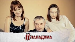 #3 «Шуры-Муры с Дианой Шурыгиной!» Реалити-шоу. Серия 3
