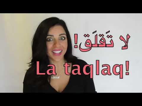 understanding arabic writing