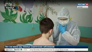 Как переносят коронавирус дети Алтайского края