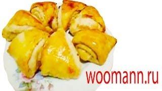 рецепт пирожков- кята из азербайджанской кухни