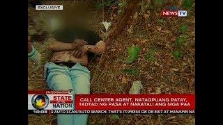 SONA: Call center agent, natagpuang patay thumbnail