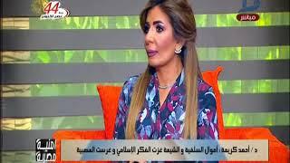 بالفيديو.. كريمة: أموال السلفية والشيعة غزت الفكر الإسلامي