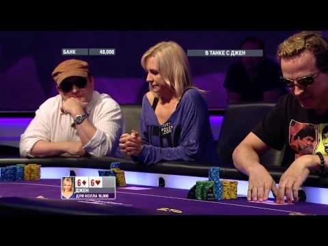 ТВ-шоу Shark Cage. Эпизод 1 - Видео онлайн