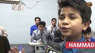 Hammad Safi Biography || Life Story - Success Story of Talented Pakistan Boy | Wikipedia