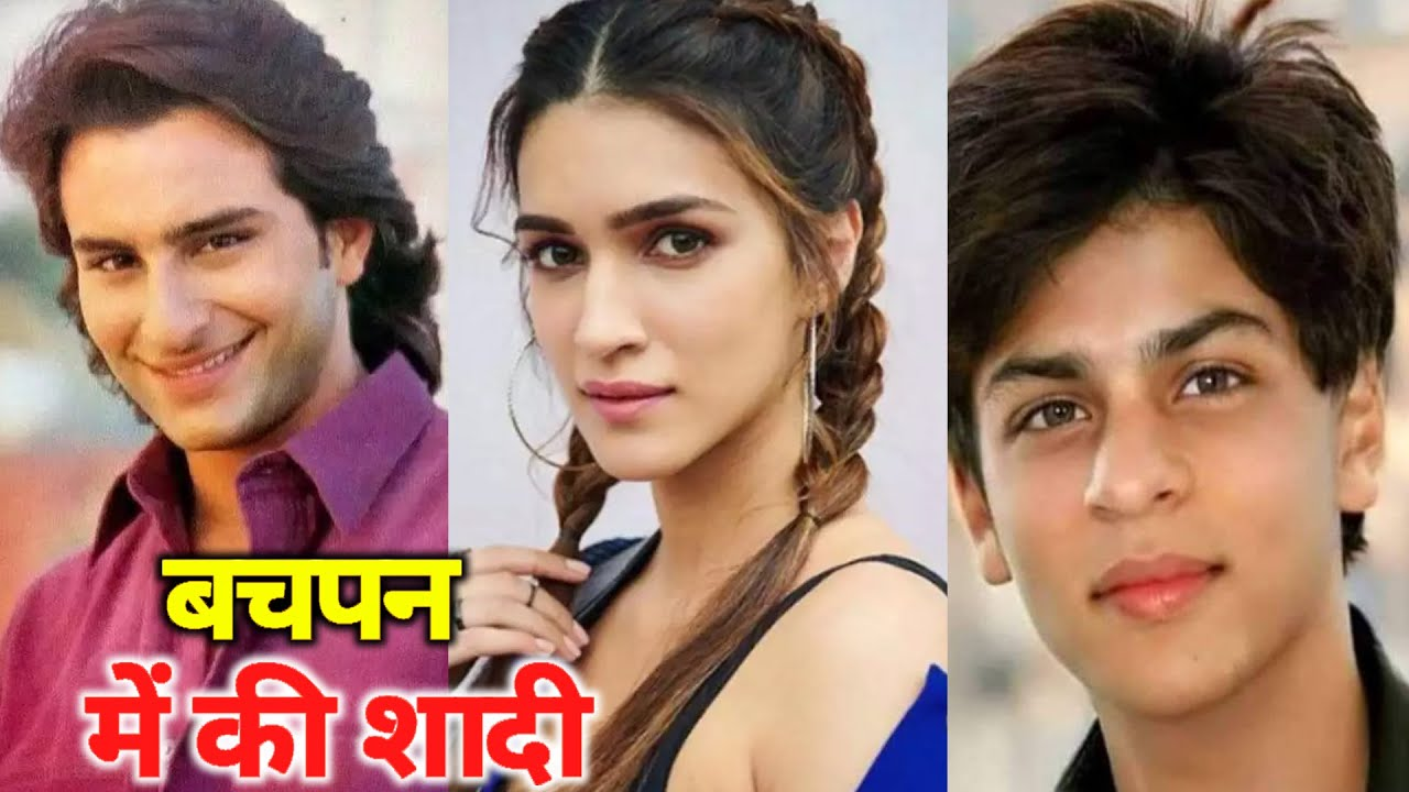 बेहद कम उम्र में हो गई थी इन बॉलीवुड सितारों की शादी   10 Bollywood Stars Who Married at Young Age
