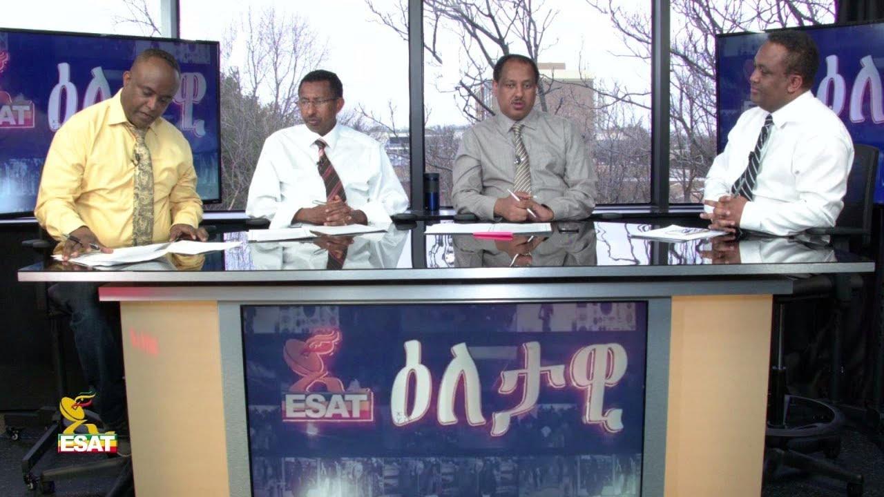 ESAT Eletawi Tue 8 Jan 2019