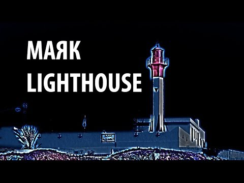 Маяк / Lighthouse (2018) Фильм ужасов / Horror movie