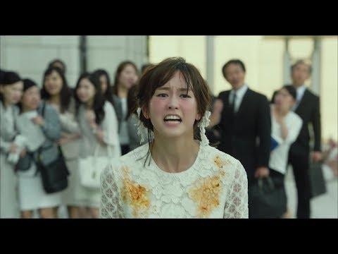 桐谷美玲が2年ぶりに主演を務める映画『リベンジgirl』予告編。フラれた相手を見返すために女性初の総理大臣を目指す型破りなヒロインを体当た...