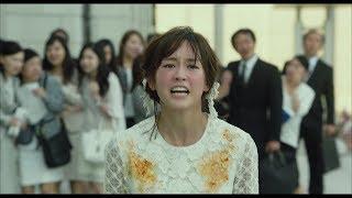 桐谷美玲が2年ぶりに主演を務める映画『リベンジgirl』予告編。フラれた...