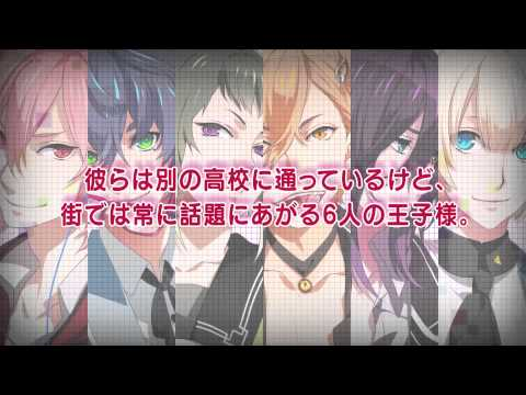【Rejet】LIP ON MY PRINCE PV
