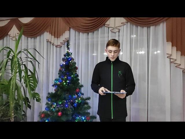 Страхов Илья читает произведение «Все лес и лес. А день темнеет...» (Бунин Иван Алексеевич)
