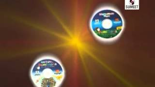 Marathi Balgeet   Aakarachi Gani   YouTube