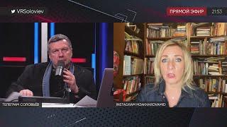 Запад устраивает ПРОВОКАЦИИ для России! Мощное обсуждение с Соловьевым и Захаровой
