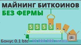 BGenex мой депозит 10000 руб. Заработок для каждого! Заработок, Инвестиции 2018