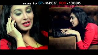 Sadamata – Piyash Video Download