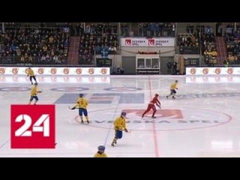Ура! Мы ломим, гнутся шведы. Сборная России завоевала золото на чемпионате мира по хоккею с мячом …